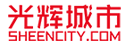 光辉城市smart+