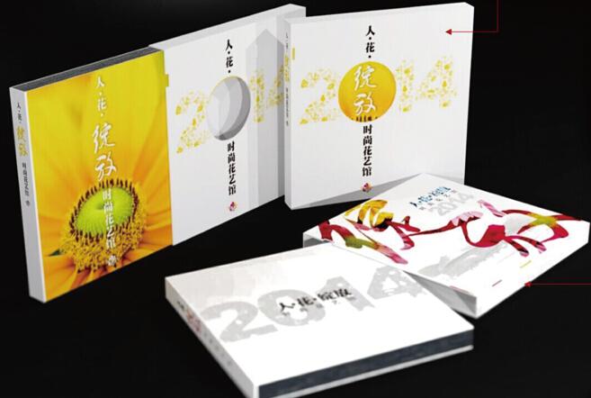 [装帧] 2014青岛世园会画册装帧设计