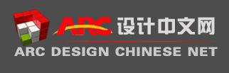 arc设计中文网