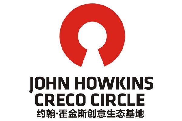 约翰霍金斯创意生态基地标志