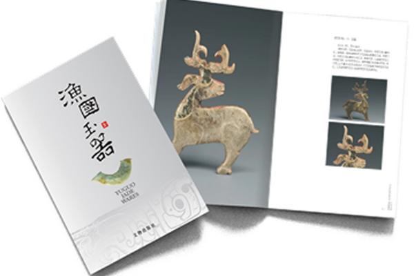 [图书]系列图书装帧设计