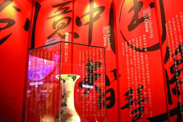 [展览]2005年科博会创意中国展
